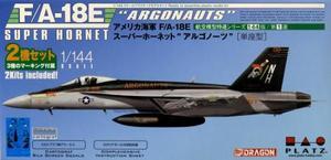 1/144 アメリカ海軍 F/A-18E スーパーホーネット `アルゴノーツ` (単座型) 2機セッ