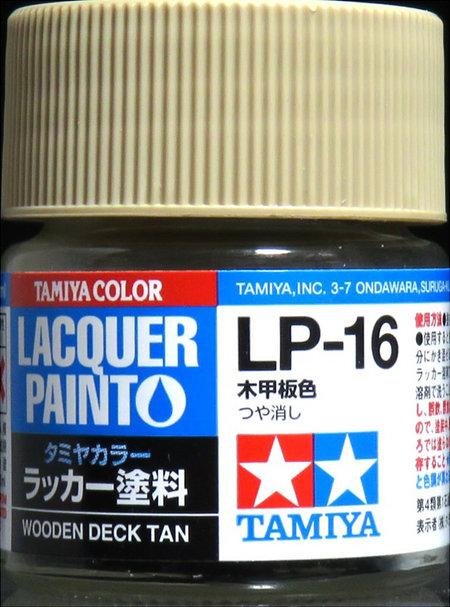 LP-16 木甲板色