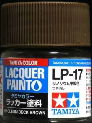 LP-17 リノリウム甲板色