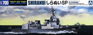 1/700 海上自衛隊 護衛艦 しらぬい SP DD-120