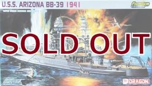 1/700 U.S.S.戦艦 アリゾナ BB-39 1941(プレミアムエディション)
