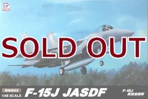 1/48 F-15J 航空自衛隊