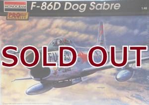 1/48 F-86D ドッグセイバー