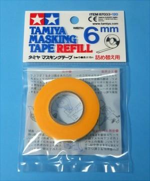 タミヤ マスキングテープ 6mm