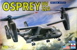 1/72 HV-22A オスプレイ