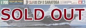 1/700 アメリカ海軍 航空母艦 CV-3 サラトガ