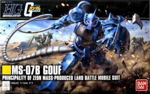 HG MS-07B グフ