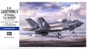 1/72 F-35 ライトニング2 (B型) 'U.S.マリーン'