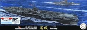 1/700 日本海軍航空母艦 葛城
