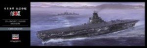 1/450 日本海軍 航空母艦 信濃
