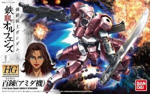 HG 百錬(アミダ機)