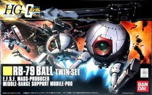 HGUC RB-79 ボール ツインセット