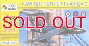 1/144 ホーカーハンター F.6A/FGA.9 「洗練された戦闘機」(2機入り)
