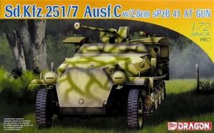 1/72 Sd.Kfz.251/7 Ausf.C装甲工兵車 w/2.8cm sPzB41 重対戦車銃