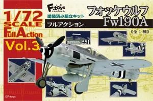 1/72 フルアクション フォッケウルフ Fw190A