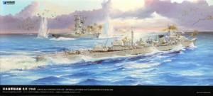 1/350 日本海軍駆逐艦 冬月 1945