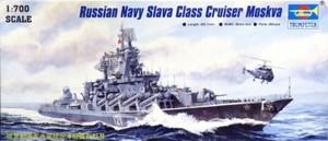 1/700 ロシア海軍 スラヴァ級巡洋艦 モスクワ