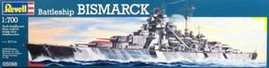 1/700 戦艦 ビスマルク