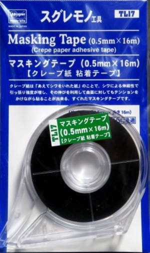マスキングテープ (0.5mm×16m) 【クレープ紙 粘着テープ】