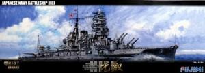 1/700 日本海軍戦艦 比叡