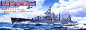 1/700 米国海軍重巡洋艦 CA-38 サンフランシスコ 1942