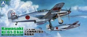 1/72 三式戦飛燕II型 角型風防