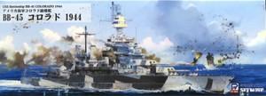 1/700 アメリカ海軍 戦艦 BB-45 コロラド 1944