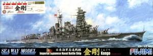 1/700 日本海軍高速戦艦 金剛 特別仕様 (エッチングパーツ・木甲板シール・金属砲身付き)