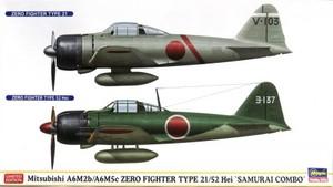 1/72 三菱 A6M2b/A6M5c 零式艦上戦闘機 21型/52型丙 `サムライコンボ` (2機