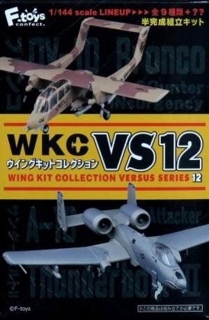 1/144 ウイングキットコレクション OV-10 ブロンコ VS A-10 サンダーボルト