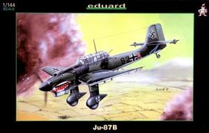 1/144 ユンカース Ju-87B シュトゥーカ