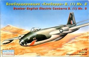 1/72 イングリッシュ エレクトリック キャンベラ B.(1) Mk.8