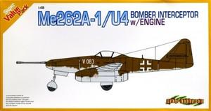 1/48 Me 262A-1a/U4 ボマーインターセプター w/エンジン