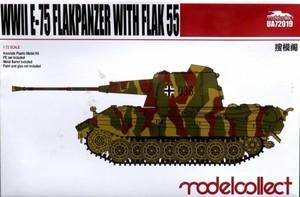 1/72 WWII 独 E-75 FlaK 55 対空戦車