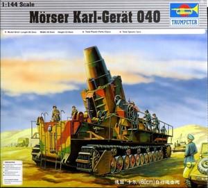 1/144 カール重自走臼砲 後期型 (カール ゲレト 040)