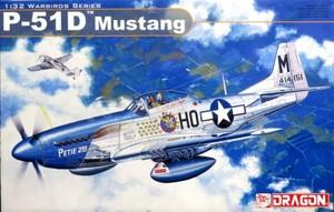 1/32 WW.II アメリカ軍 P-51D マスタング