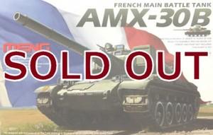 1/35 フランスAMX-30B主力戦車
