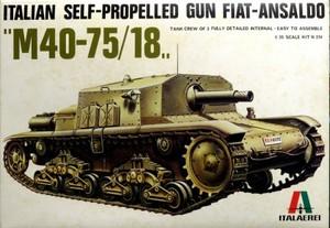1/35 イタリア自走砲 M40-75/18