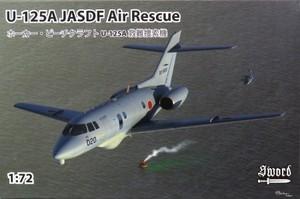 1/72 U-125A 救難捜索機