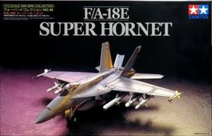 1/72 F/A-18E スーパーホーネット