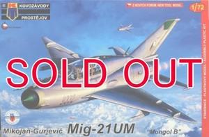 1/72 MiG-21UM 「モンゴルB」