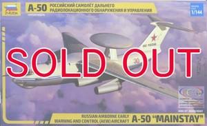 """1/144 べリエフ A-50 """"メインステイ""""ロシア早期警戒管制機"""