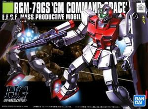 HG RGM-79GS ジムコマンド (宇宙仕様)