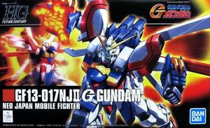 HG GF13-017NJII ゴッドガンダム