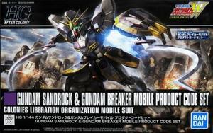 HG ガンダムサンドロック&ガンダムブレイカーモバイルプロダクトコードセット
