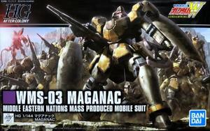 HG WMS-03 マグアナック