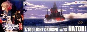 1/700 霧の艦隊 軽巡洋艦ナトリ