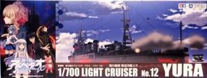 1/700 霧の艦隊 軽巡洋艦ユラ