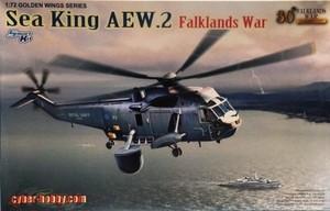 1/72 イギリス海軍 早期警戒ヘリ ウェストランドシーキング AEW.2