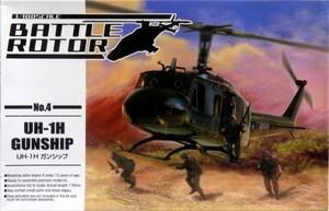 1/100 UH-1H ガンシップ